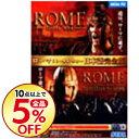 【中古】PC ROME : Total War 日本語完全版 [CDキーシート(オンライン対戦のみで使用)使用・付属の保証なし]