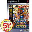 【中古】PS2 ワールドヒーローズゴージャス NEOGEO ONLINE COLLECTION THE BEST