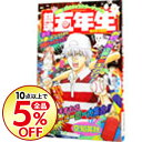 【中古】銀魂公式キャラクターブック(2)−銀魂五年生− / 空知英秋