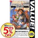 【中古】PC RPGツクール2000 VALUE!
