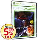 【中古】Xbox360 Devil May Cry 4 Xbox360 プラチナコレクション