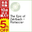 【中古】The Epic of Zektbach -Ristaccia- / Zektbach
