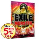 【中古】【ブックレット付】EXILE LIVE TOUR 2009 THE MONSTER / EXILE【出演】