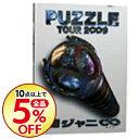 【中古】【特典DVD付】関ジャニ∞ TOUR 2∞9 PUZZLE(Aパッケージ ∞showドキュメ...
