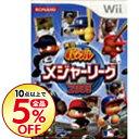 【中古】Wii 実況パワフルメジャーリーグ2009