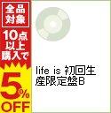 【中古】【CD+DVD】life is 初回生産限定盤B / カニヴァリズム