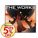 【中古】THE WORKS-志倉千代丸楽曲集-5.0 / ゲーム