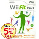 【中古】Wii Wii Fit Plus (ソフト単品版)
