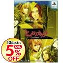 【中古】PS2 【原画集 特典DVD同梱】ヒイロノカケラ 新玉依姫伝承 限定版