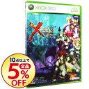 【中古】Xbox360 クロスエッジ ダッシュ