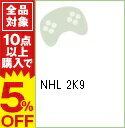 【中古】PS3 NHL 2K9