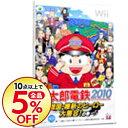 【中古】Wii 桃太郎電鉄2010 戦国・維新のヒーロー大集合!の巻