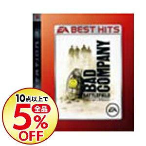 【中古】PS3 バトルフィールド バッドカンパニー EA BEST HITS