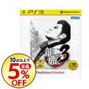 【中古】PS3 龍が如く3 PlayStation3 The Best