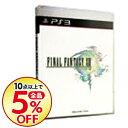 【中古】PS3 ファイナルファンタジーXIII (FF13)