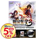 【中古】Wii 【特製クラシックコントローラーPRO同梱】戦国無双3 (コントローラー同梱パック) 限定版