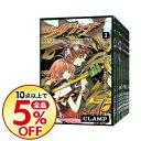 【中古】ツバサ <全28巻セット> / CLAMP(コミックセット)