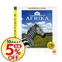 【中古】PS3 AFRIKA PLAYSTATION 3 the Best