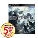 【中古】PS3 End of Eternity