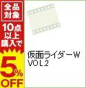 【中古】仮面ライダーW VOL.2 / 田崎竜太【監督】
