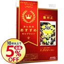 【中古】Wii 【外装紙ケース付属】朧村正(おぼろむらまさ) みんなのおすすめセレクション
