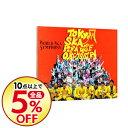 【中古】【CD+DVD】WORLD SKA SYMPHONY 初回限定盤 / 東京スカパラダイスオーケストラ
