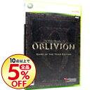【中古】Xbox360 The Elder Scrolls IV: オブリビオン Game of the Year Edition