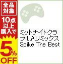 【中古】PSP ミッドナイトクラブ L.A.リミックス Spike The Best