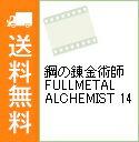 【中古】【Blu−ray】鋼の錬金術師 FULLMETAL ALCHEM