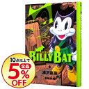 【中古】BILLY BAT 4/ 浦沢直樹