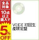 【中古】【CD+DVD】VOICE 初回...