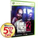【中古】Xbox360 ケイン アンド リンチ2 ドッグ・デイズ