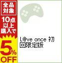 【中古】PSP 【サントラCD・ガイドブック同梱】L@ve once 初回限定版