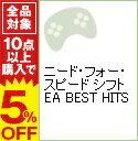 【中古】PSP ニード・フォー・スピード シフト EA BEST HITS