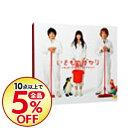 【中古】【2CD+DVD・BOX・ブックレット・ポスター・チ...