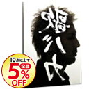 【中古】【3CD】Ken Hirai 15th Annive...