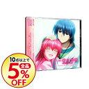 【中古】【CD+DVD】一番の宝物−Yui final ver.− 完全生産限定盤 / Girls ...
