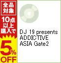 精选辑 - 【中古】DJ 19 presents ADDICTIVE ASIA Gate2 / オムニバス