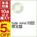【中古】【CD+DVD】hide mind 初回限定盤 / OLDCODEX