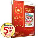 【中古】Wii 【外装紙ケース付属】桃太郎電鉄2010 戦国・維新のヒーロー大集合!の巻 みんなのおすすめセレクション