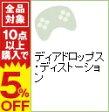 【中古】PSP ディアドロップス・ディストーション