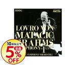 交响曲 - 【中古】ブラームス:交響曲第1番 / ロヴロ・フォン・マタチッチ