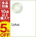 【中古】Lotus / 嵐