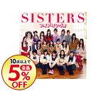【中古】【CD+DVD】SISTERS 初回限定盤A / アイドリング!!!
