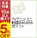 【中古】TVアニメ ミニ戦国BASARA弐 1/ スメラギ