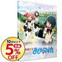 【中古】【Blu−ray】魔法少女まどか☆マギカ 3 完全生産限定版 特典CD・ブックレット・クリア...