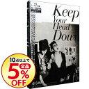 【中古】【CD+DVD ブックレット トレカ付】ウェ(Keep Your Head Down)日本ライセンス盤 初回限定盤 / 東方神起