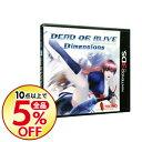 【中古】N3DS DEAD OR ALIVE Dimensions(デッド オア アライブ ディメンションズ)