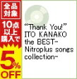 "【中古】""Thank You!""ITO KANAKO the BEST−Nitroplus songs collection− / いとうかなこ"