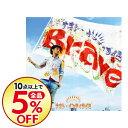 【中古】Brave / ナオト・インティライミ